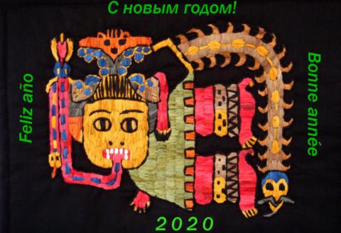 Feliz 2020 Perú